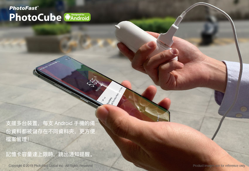 PhotoCube備份方塊Android專用,支援多台裝置