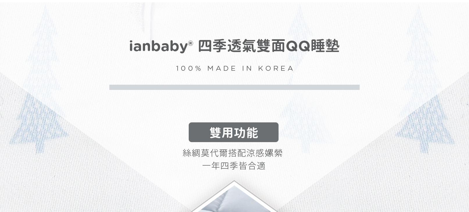 ianbaby-RM-G_08.png
