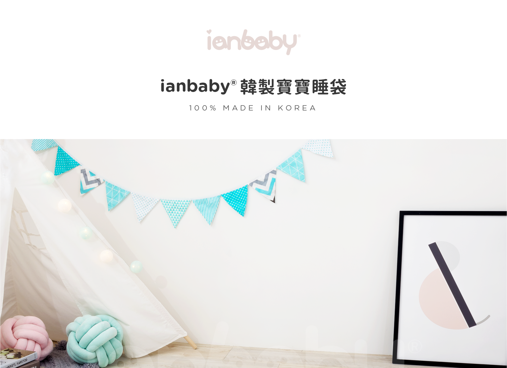 ianbaby-BB-02C-1.png