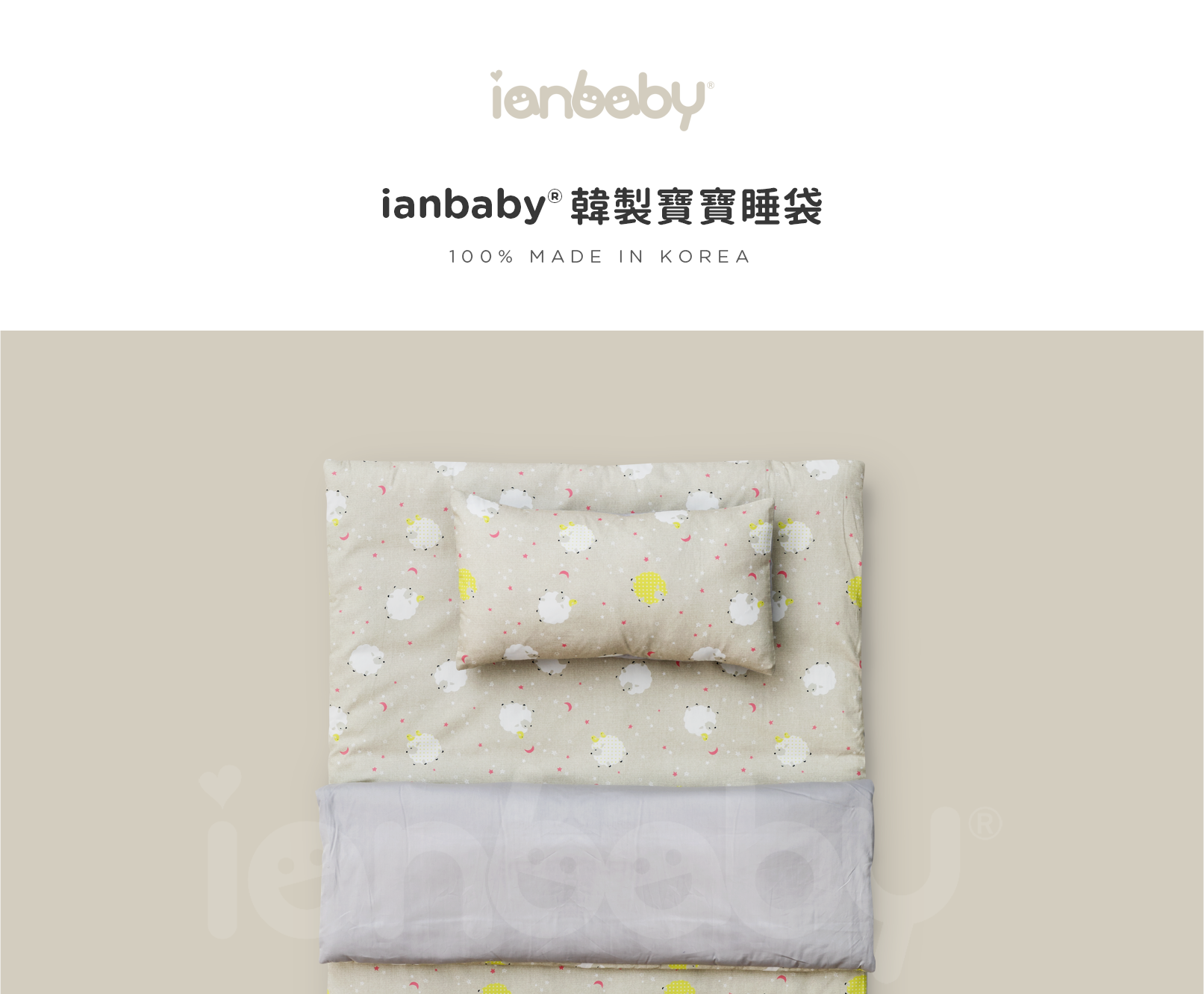 ianbaby-BB-03C-1.png