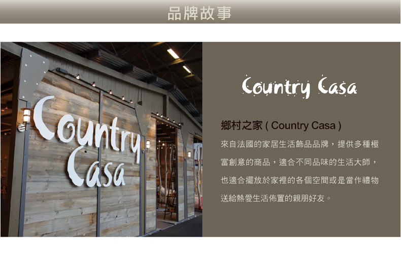 country-06.jpg