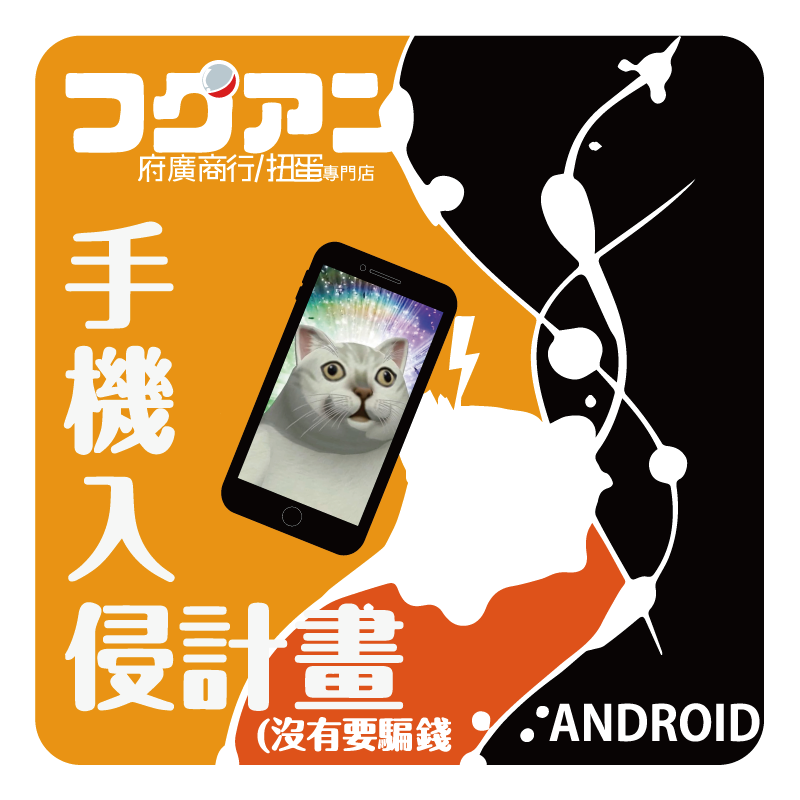ANDROID封面.png