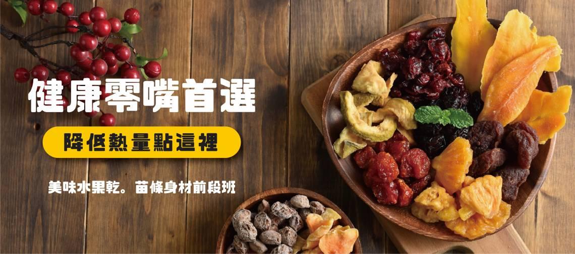 【年節禮盒】 - 【蔥媽媽食品官方網站】